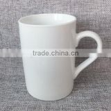 350cc ceramic mug porcelain plain white mug tea coffee cup mugs