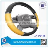 Car Accessories &PU 13 Inch Steering Wheel Cover