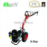 china wholesale 7Hp 700mm Self Propelled mini tiller cultivator,mini power tiller,agriculture tiller