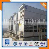 Hot sales ammonia evaporative condenser for ice block factory