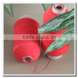 100% Nylon elastic rubber thread yarn