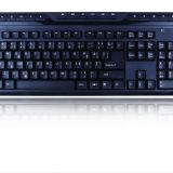 HK3068 Wired Multimedia Keyboard