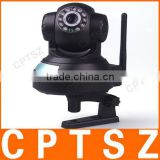 Baby Monitor Plug-and-play, H.264 Wireless IP Camera, IR-cut and Smart Mobile Phone View