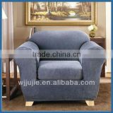stretch stripe sofa cover design