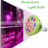 E27 12W Cheap Price Factory Wholesale Greenhouse plant grow lights bulb
