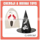 cheap kids witch hat toy with mask tool for haloween day