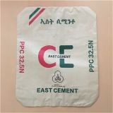 25kg cement bag size price PP AD Starlinger bag with brown color