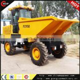 FCY50 5ton truck dumper wheel type site dumper with cabin