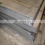 Hot rolled/cold rolled mild steel sheet/plate