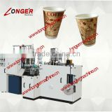 Tea cup making machine|Paper Cup Machine with Ultrasonic Sealing/paper cup forming/folding machine