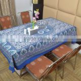 Indian Cotton Table Cloth Blue Floral Printed Dinning Table Cloth Vintage Wall Hanging Throw Bed Sheet Cover TC1