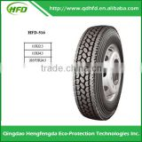 Chinese best brand 285/75R24.5 truck tire with 100% warranty,All Steel Radial Truck Tires TBR Tires 285/75R24.5