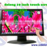19'' lcd touch screen for embedded system