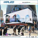MPLED Wholesales P10 Advertising LED Display Board                                                                         Quality Choice