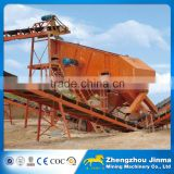 Vibration Gravel Sand Sieve Machine
