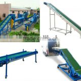 Adjustable Inclined Movable Belt Conveyor/ Horizontal Belt Conveyor                                                                         Quality Choice