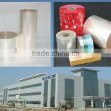 Food and medicine flexible packaging -- PVDC coated PET Film (Oxygen Barrier)