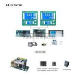 LT-IC electronic controller for fuel dispenser