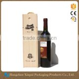 Wholesale Custom Unfinished Single Bamboo Wood Wine Gift Box
