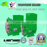 3 phase generator ac alternator