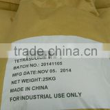 Water treatment chemicals EDTA-4NA 64-02-8                                                                         Quality Choice