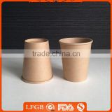 paper cup manufacturer, paper cup printing, paper for paper cup                                                                         Quality Choice