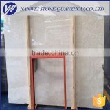 marble tile at prices , cheap marble tile ,beige home marble floor design