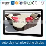 Flintstone 19 inch lcd display advertising monitor loop play advert device circular play digital signage monitor