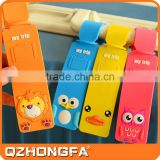 4 Colors Cute Cartoon Airplane Travel Luggage Tag with various colors