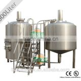 Steam brewing system/automatic beer maker