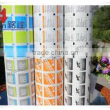 cleaning wipes paper bags aluminum foil paper roll pharmaceutical packaging