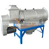 Centrifugal sieving machine for flour/starch