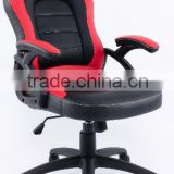 Low price high quality PU office chair with TUV SGS gas lift