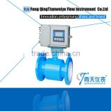 Water cement Magnetic flowmeter WITH flange connection                                                                         Quality Choice