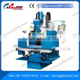 Multipurpose Milling Machine - Servomill 1000 Servo/conventional bed-type milling machine