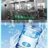 rinsing machine/pet mineral water/plastic washing machine/5 gallon water bottling machine