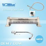 Hot Selling Whole House Water Filters System( 2600L/HR Remove 99.9% colloid,sedment, rust )