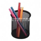 Icegreen Multifunctional Black Metal Round Mesh Design Home Office Pen Holder/ Pencil Cup