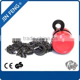 Chain Block,Chain Pulley Block,Manual Hoist Made In China,High Quality Chain Block,Manual Hoist