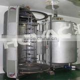 HCVAC ABS, PP, Acrylic Plastic vacuum coating machine/plastic pvd coating machine/vacuum silver metallizing plant