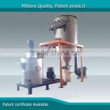 patent product fine dry food powder grinder
