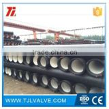 ductile iron ductile iron pipe class k9 low price good quality