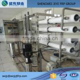 FRP Reverse Osmosis Membrane Pressure Vessel High Pressure Reaction Fermentation Vessel