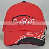 Guangzhou hat factory professional custom 6 panel / 100% cotton / / embroidery logo/brim gear shape/red baseball cap