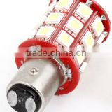 RV LED Light interior lamp 12V DC 1157 BA15D 36 White Flash 5050 SMD LED Auto Car Brake Light Bulb
