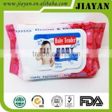 80pcs alcohol free baby wet wipes with lid