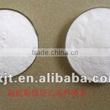 Hydroxy Ethyl Cellulose (HEC)
