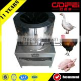New chicken machine clean feather plucker used dehairing machine