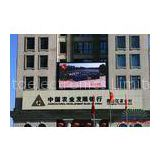 Electronic Outdoor LED Billboard advertising for shopping mall 10000 pixels 2 years warranty