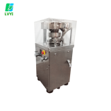 ZP-9A rotary tablet press machine with one free round mold